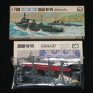 Japanese Destroyer Ariake Aoshima 1:700
