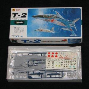 Hasegawa 1:72 Mitsubishi T-2 CCV