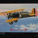 Classic Airframes 1:48 Boeing P-12E
