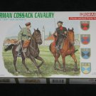 Dragon 1:35 German Cossack Cavalry