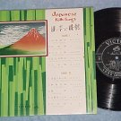 "JAPANESE FOLK SONGS--10"" NM 1958 Japan LP--Victor LV-25"
