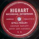 Armenian 78--CHOPAN BAYATY--Highart (High Art) 4-A/1-B