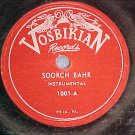 Armenian 78--SOORCH BAR/YES DEJOUR--Vosbikian 1001