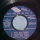 EP--SONGS FROM RUFF AND REDDY--1959--Golden 571--VG++