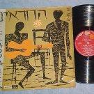 Israel LP--THE DOODAIM--Hed-Arzi AN-43-21--NM Vinyl
