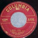 EP--ERROLL GARNER--DREAMY--'50's--NM--Columbia B-10143