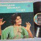SHOSHANA DAMARI SINGS SONGS OF ISRAEL--NM/VG+ Seeco LP