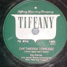 78-GUY CHERNEY-CHATTANOOGA TENNESSEE-1954--Tiffany 1305