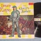 THE COURT JESTER--NM/VG+ c. 1964 Sdk LP--Danny Kaye