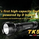 FENIX TK50 CREE XM-G (R6) 7 Modes 255 Lumens LED Flashlight