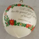 Hallmark 1980 Mother QX2034 Sleeved Satin Ball