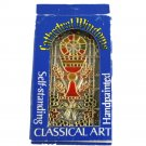 Plastic Cathedral Window Ornament-VINTAGE ORNAMENT-1980