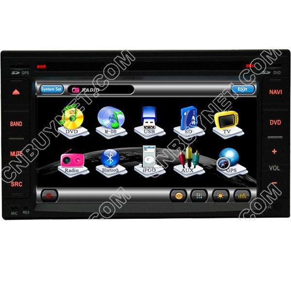 Nissan Versa GPS Navigation DVD Player, Radio, TV, iPod