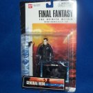 Final Fantasy General Hein Action Figure New In Package