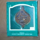 1985 Hallmark Acrylic Christmas Ornament NIECE MIB