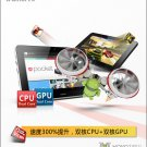 Ainol Novo 7 Aurora Ⅱ Android 4.0 Tablet PC 7 Inch IPS HD Screen 16GB