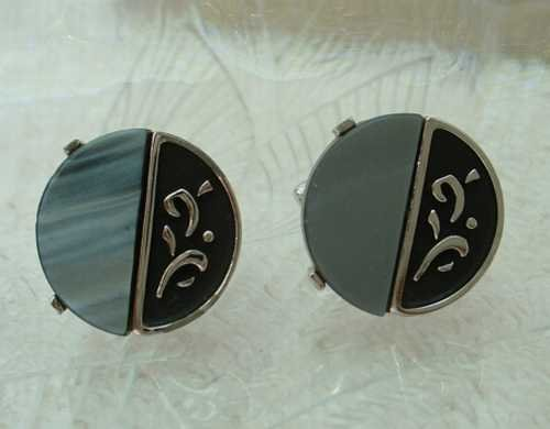 Swank Classy MOP Lucite Cufflinks Vintage Jewelry Cuff links