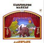 Kensington Market - Aavark