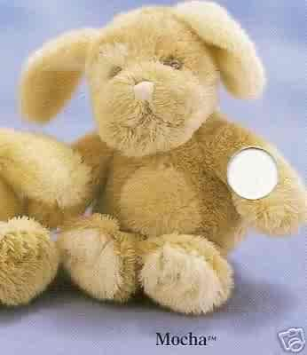 Russ Berrie Baby Collection - Mocha Patchwork Puppy Plush Mini Squeaker FREE USA SHIPPING1