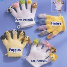 Russ Berrie Bath Time Bath Mitt - Puppies - FREE USA SHIPPING!