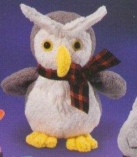 Russ Berrie Halloween Plush Chamois Boo Buddies - OWL FREE USA SHIPPING!!!