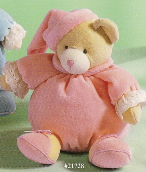 Russ Berrie Baby Plush Collection - PJ Rattle Bear - Pink FREE USA SHIPPING!