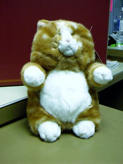 "Russ Berrie Plush Tabby Cat - Prudence 8"" Orange - FREE USA SHIPPING!"