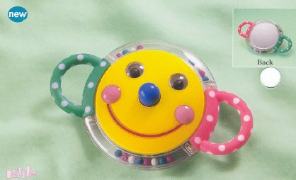 Russ Berrie Baby - Shake, Rattle, and Smile Rattle Toy FREE USA SHIPPING!