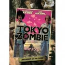 Tokyo Zombie DVD (Widescreen)