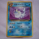 Pokemon 1x Dark Vaporeon (Japanese) (Team Rocket) NM (Free US Shipping)