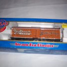 Atlas O #55 Evansville Packaging Woodside Refrigerator Car Limited Edition -NEW-