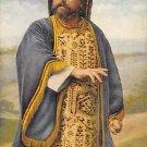 Rabbi - (A97)