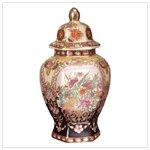 ASIAN GINGER JAR  Retail: $19.95