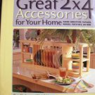 2x4 Accessories for the home