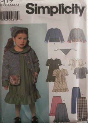 Flower Girl Dress For Less. Special event girl dresses at bargain