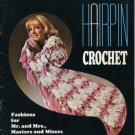 The Easy Art Of Hairpin Crochet - FREE SHIPPING