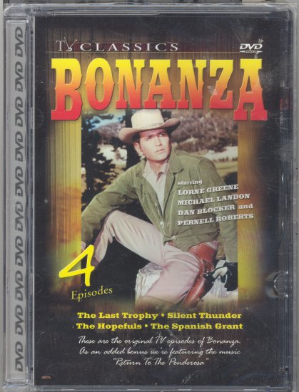 Bonanza ~ DVD ~ 4 episodes ~ Vol. 7