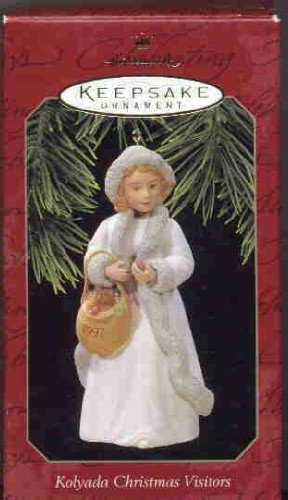 Hallmark Ornament ~ Kolyada 1997 ~ Christmas Visitors series