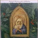 Hallmark Ornament ~ Praying Madonna 1996 ~Showcase Ornament
