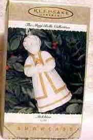 Hallmark Ornament ~ Melchior (Gold) 1996 ~ Showcase Magi Bells Collection