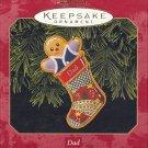 Hallmark Ornament ~ Dad 1999 ~ Gingerbread