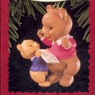 Hallmark Ornament ~ Grandma 1996 ~ Bear