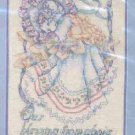 Our Blessing ~ Cross-Stitch Kit ~ New Baby