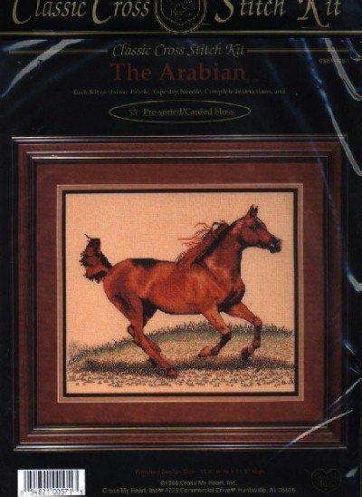 The Arabian ~ Horse ~ Cross-Stitch Kit