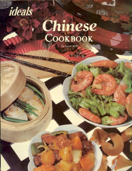 Chinese Cookbook ~ 1981