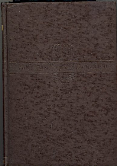 Your Mastery of English by Charles Swain Thomas, Litt. D. ~ Book 1941