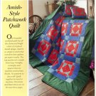 Amish - Style Patchwork Quilt and Pillow ~ Pattern 1989
