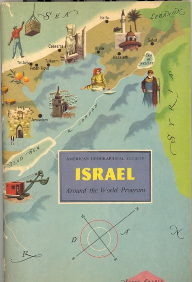 Israel ~ Around the World Program Book ~ 1960