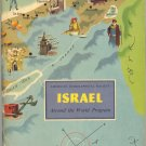 Israel ~ Around the World Program Book ~ 1960
