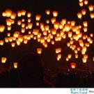 free shipping ,chinese kongming Lanterns ,Sky Lantern,Wishing Lamp,50 pieces/lot,free shipping
